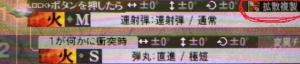 写真 (5)_min