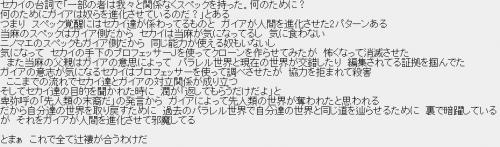 tujituma無題_min