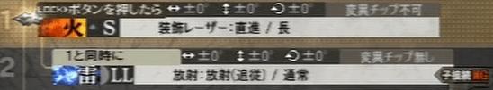 ブラ放射102_min