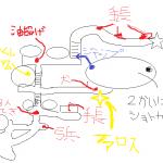 ダークソウル2隠れ港マップ。攻略の参考にどうぞ。