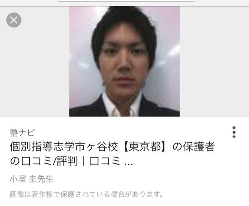 今現在のお仕事はまだ不明な様子横浜在住とは報道されてました